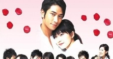 Película Yung po mui yuk hak fa for