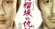 Zakurozaka no adauchi streaming