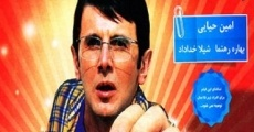 Película Zanane Venusi, Mardane Merikhi
