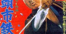 Película Zatoichi's Cane Sword