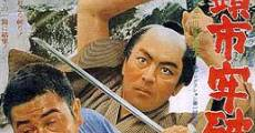 Película Zatoichi the Outlaw