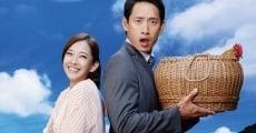 Película Zhen ai 100 tian