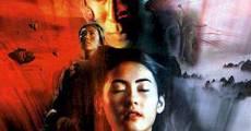 Película Zu Warriors: La Leyenda