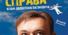 Película Zvychayna sprava