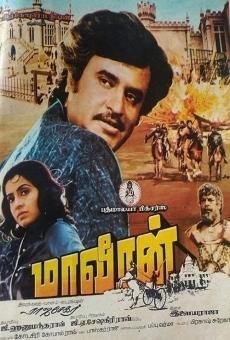 Ver película Maaveeran