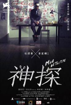 Ver película Mad detective