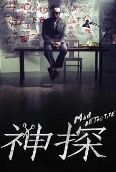 Sun taam (aka Mad Detective) gratis
