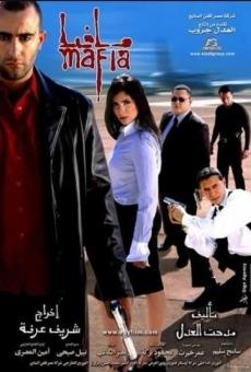 Mafia online gratis