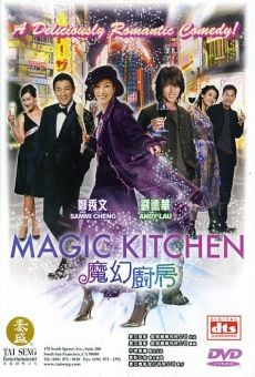 Película: Magic Kitchen