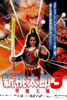 Ver película Magic Warriors