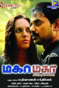 Ver película Maha Maha