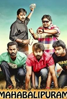 Ver película Mahabalipuram
