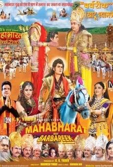 Ver película Mahabharat Aur Barbareek