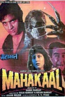 Mahakaal on-line gratuito
