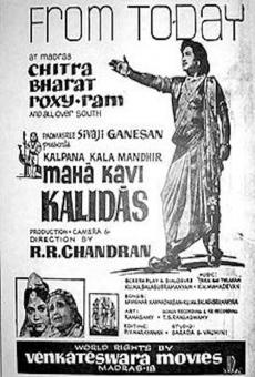 Ver película Mahakavi Kalidas