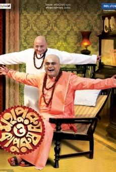 Ver película Mahapurush O Kapurush