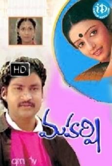 Ver película Maharshi