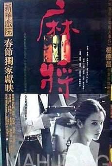 Ver película Mahjong