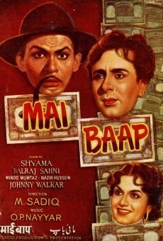 Ver película Mai Baap