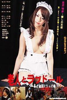 Rôjin to rabudôru: Watashi ga shochô ni natta toki... on-line gratuito