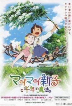 Maimai Shinko to sennen no mahô en ligne gratuit