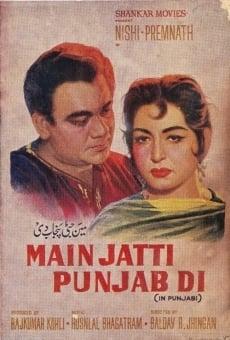 Main Jatti Punjab Di en ligne gratuit