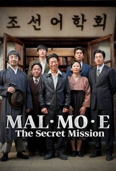 MAL·MO·E: The Secret Mission
