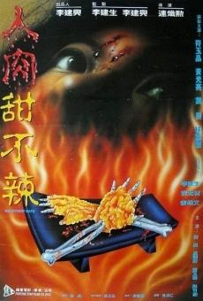 Ver película Malevolent Mate