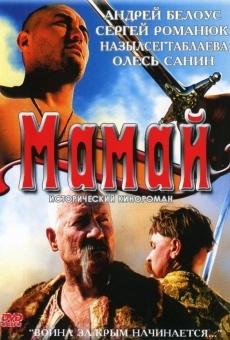 Ver película Mamay