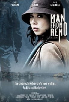 Película: Man from Reno