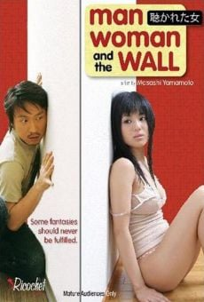Man, Woman And The Wall online