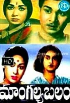 Ver película Mangalya Balam
