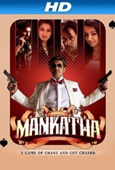 Mankatha online streaming
