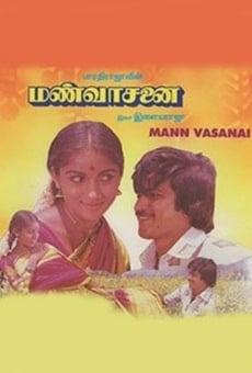 Ver película Mann Vasanai