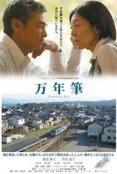 Ver película Mannenhitsu