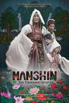 Manshin: Diez mil espíritus