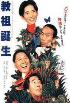 Ver película Many Happy Returns