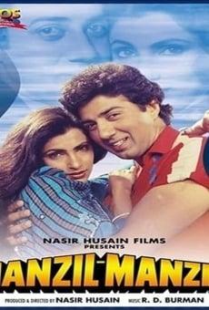 Ver película Manzil Manzil