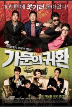 Ver película Marrying the Mafia 5: Return of the Family