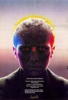 Película: Masacre: ven y mira