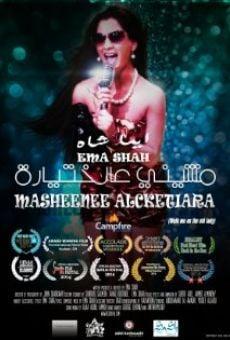 Masheenee Alcketiara online