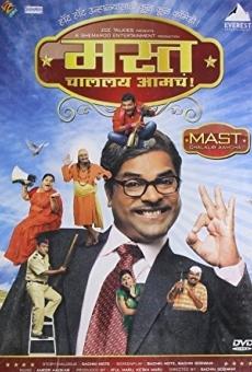 Ver película Mast Challay Aamcha