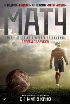 Watch Match online stream