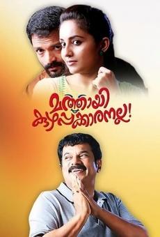 Ver película Mathai Kuzhappakkaranalla