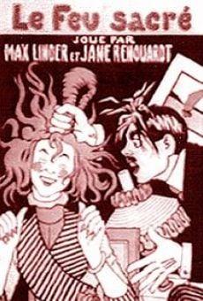 Max et Jane veulent faire du théâtre online