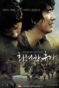 Película: May 18