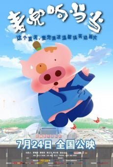 Película: Mcdull - Kungfu Ding Ding Dong