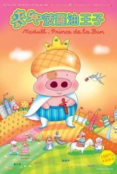 McDull, Prince de la Bun on-line gratuito