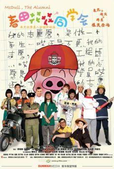 Chun tian hua hua tong xue hui (McDull, the Alumni)
