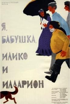 Me, bebia, Iliko da Ilarioni en ligne gratuit